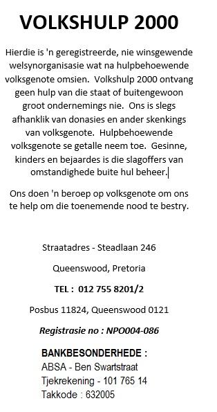 volkshulp